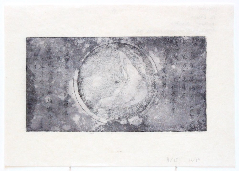 Life on Venus   The Landscape, Timed Auction - Lot 30, Diyou Yu, Untitled (DY)
